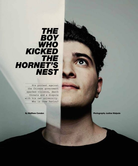 The Boy Who Kicked the Hornet's Nest